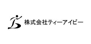 株式会社ティーアイビー ロゴ