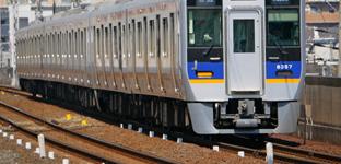鉄道・電力関係